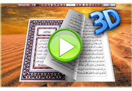 3D Flip book - Digital online page flipping magazine in Arabic language